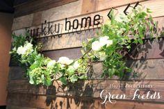 原宿,kurkku home,クルックホーム,会場装花,壁面
