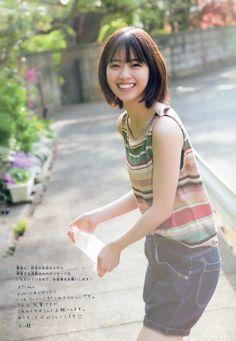 西野七瀬 Cute Japanese, Japanese Beauty, Asian Beauty, Kawai Japan, Blonde Actresses, Japan Girl, Korea Fashion, Beautiful Asian Girls, Beautiful Smile