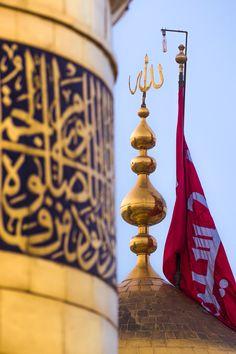 95 Best Imam Hussain As Images Imam Hussain Imam Ali Muharram