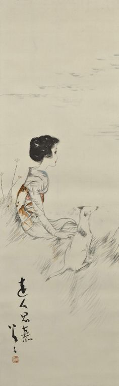 .:.Takehisa Yumeji, 1884-1934 竹久夢二  Yearning for Someone (Enjin shibo 遠人思慕) Medium ink and color on silk