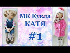 МК кукла Катя. Часть 1 - YouTube