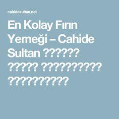 En Kolay Fırın Yemeği – Cahide Sultan بِسْمِ اللهِ الرَّحْمنِ الرَّحِيمِ