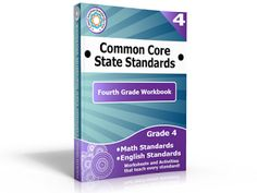Fabulous in Fifth!: Fourth Grade Common Core Resources