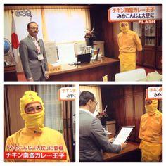 都城市の池田市長から観光PR大使【みやこんじょ大使】を任命される任命式の様子がMRTニュースで放送されました!