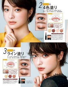 Want to know more about makeup tips & techniques Makeup Tips, Beauty Makeup, Eye Makeup, Hair Makeup, Hair Beauty, Asian Makeup Tutorials, Japanese Makeup, Korean Makeup, Cosplay Makeup Tutorial