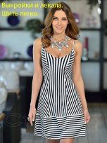 Vestido listrado Cute Dresses, Casual Dresses, Short Dresses, Fashion Dresses, Summer Dresses, Dress Up Wardrobe, African Dress, Chic Outfits, Dress Patterns