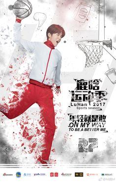 Lu Han 鹿晗 || 170731 Lu Han Weibo Update