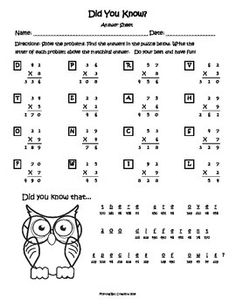 Multiplication Math Practice Puzzle