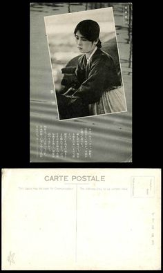 Japanese postcard of Korean life