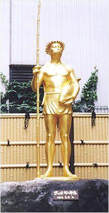 Kappa Kawataro Statue / かっぱ 河太郎 像
