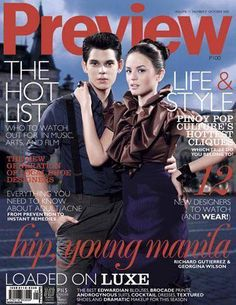 Richard Gutierrez & Georgina Wilson, October 2005