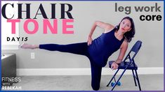 LEGS and CORE workout with a Chair 💜 Chair Tone Day 15 - 10 mins - Fitne...