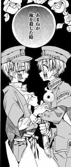 Volleyball Anime, Slayer Anime, Manga Games, Me Me Me Anime, Doujinshi, Manhwa, Haikyuu, Anime Characters, Otaku