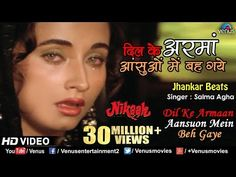 दिल के अरमां आंसुओं में बह गये | JHANKAR BEATS | Dil Ke Arman | Nikaah | Best Bollywood Sad Songs - YouTube Jagjit Singh Songs, 90s Hit Songs, Evergreen Songs, Hot Song, Lata Mangeshkar, Film Song, Indian Music, Romantic Songs, Saddest Songs