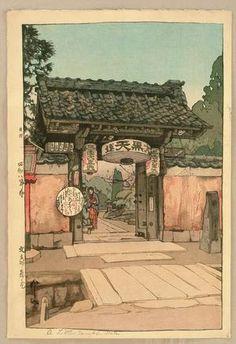 Yoshida Hiroshi: A Little Temple Gate - Japanese Art Open Database