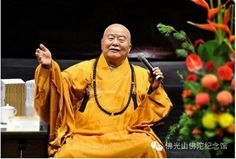 """When Buddhists say, """"A bodhisattva fears not the result, but only the cause,"""" they mean that we must expend the bulk of our energy planting good roots today, rather than fretting about the plants that are already growing from the roots we planted in the past. -- Venerable Hsing Yun"""