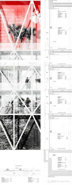 剖面图的表达重点及相关技法大列举,总有一款适合你! | 建筑学院