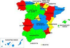 Με αφορμή την Καταλονία: προσοχή στην εποχή των αποσχίσεων – Άρδην – Ρήξη