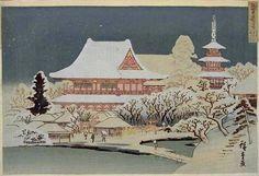 Utagawa Hiroshige (Japanese: 歌川 広重), also Andō Hiroshige (Japanese: 安藤 広重; 1797 – 12 October 1858).