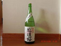 ちょっとびっくりするくらい香る。これは美味い。2,090円が信じられないレベル。 Rice Wine, Bottle, Drinks, Drinking, Beverages, Flask, Drink, Jars, Beverage