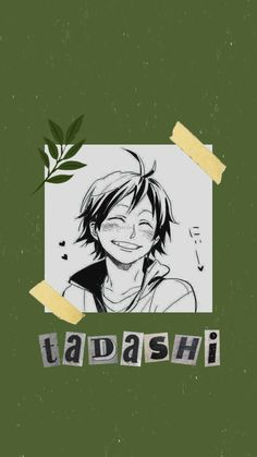 Yamaguchi Tadashi, Ямагучи Тадаши