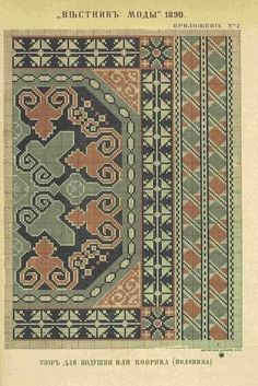 Cross Stitch Borders, Cross Stitch Patterns, Needlepoint Designs, Loom Beading, Hama Beads, Diy Projects To Try, Rugs On Carpet, Cross Stitch Embroidery, Bohemian Rug