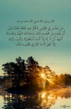 allah, design, and arabic image