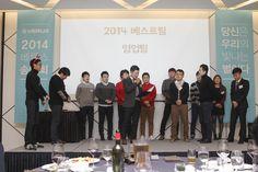 2014 베스트팀 '영업팀' 축하드립니다