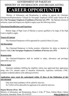 Ministry of Information and Broadcasting Islamabad Jobs 2021