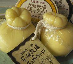 kachokabaro, #queso japonés