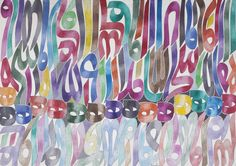 Charles-Hossein Zenderoudi (French, born in Iran 1937) SAAD, 1981