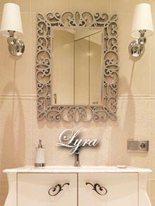 Зеркало Lyra |