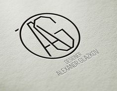 """Check out new work on my @Behance portfolio: """"self logo"""" http://on.be.net/1i6gmiQ"""