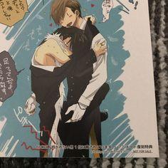 Otaku Anime, Anime Guys, Izaya Orihara, Yuri, Popular Anime, Bishounen, Shounen Ai, Fujoshi, Girls In Love