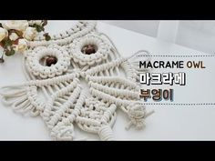 Macrame Owl, Macrame Jewelry, Owl Patterns, Macrame Patterns, Macrame Hanging Planter, String Art Patterns, Macrame Curtain, Macrame Projects, Macrame Tutorial