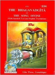 Gita Press Books Pdf