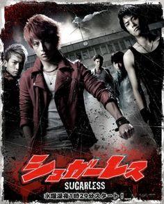 Bad boy japanese drama