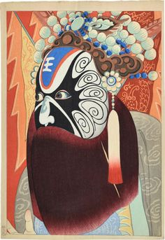 Actor in a Chinese Opera - 1926 - Yamamura Koka , (Japanese, 1886 - Taisho era Woodblock print; ink and color on paper H: W: cm Japan Japanese Prints, Japanese Art, Chinese Opera Mask, Taisho Era, China Painting, Japanese Painting, Chinese Culture, Illustrations And Posters, Woodblock Print