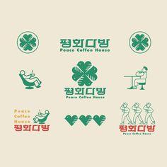 "join hyuk on Instagram: ""#branding #logo #visualjournal #mindsparklemag #inspofinds #logoinspirations #typography #designinspo #visualgraphc #brandidentity #logosai…"" Brand Identity Design, Branding Design, Logo Design, 5 Logo, Logo Branding, Typography, Lettering, Retro Illustration, Logo Images"