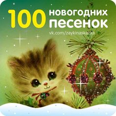 VK is the largest European social network with more than 100 million active users. Projects To Try, Teddy Bear, Christmas Ornaments, Holiday Decor, Baby, Noel, Parenting, Children, Christmas Jewelry