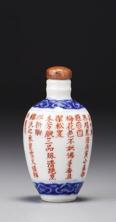 AN IRON-RED AND UNDERGLAZE-BLUE PORCELAIN 'IMPERIAL TEA POEM' SNUFF BOTTLE<br>QING DYNASTY, 19TH CENTURY | lot | Sotheby's