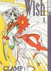 Wish ( Manga )