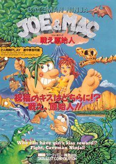 smooch of victory // Caveman Ninja Joe & Mac