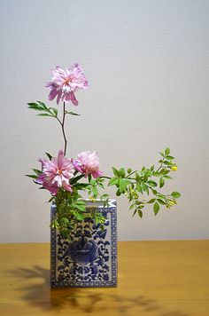 space: negative  peony, oriental arrangement