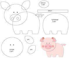 Картинки по запросу выкройки животные из фетра