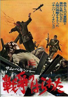 Cross of Iron                            Director : Sam Peckinpah
