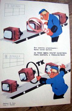 Original Soviet propaganda poster from 80s  Lenin  by RETROisIN
