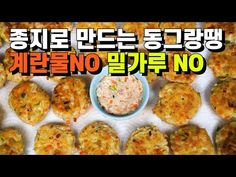 Tteokbokki Recipe, Korean Food, Baked Potato, Potatoes, Meat, Chicken, Baking, Ethnic Recipes, Korean Cuisine