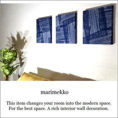 Modern Spaces, Marimekko, Interior Walls, Wall Decor, Tapestry, Restaurant, Japanese, Room, Home Decor