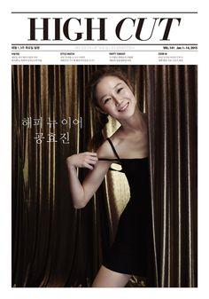 Gong Hyo Jin High Cut Vol. 141 Cover